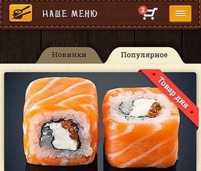 Доставка суши в Баку
