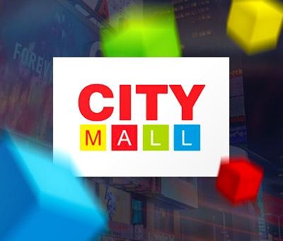 CITYMALL - Торгово-развлекательный центр