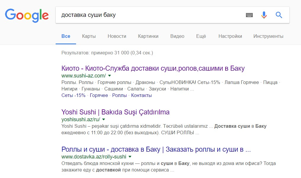 Скриншот из Google
